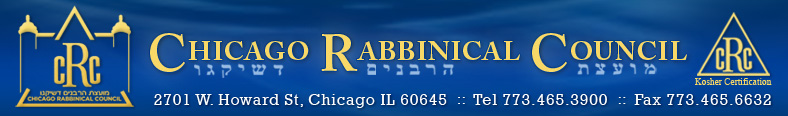 Chicago Rabbinical Council logo