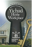 Book on Yichud