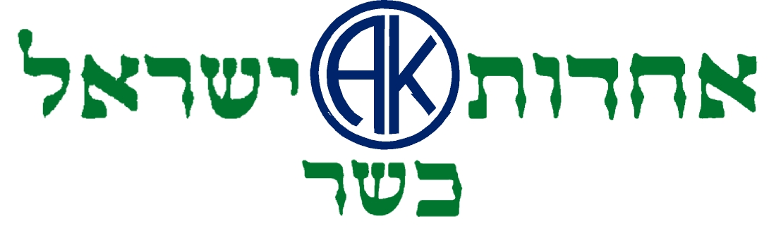 Crc Directory Of Kosher Certifying Agencies